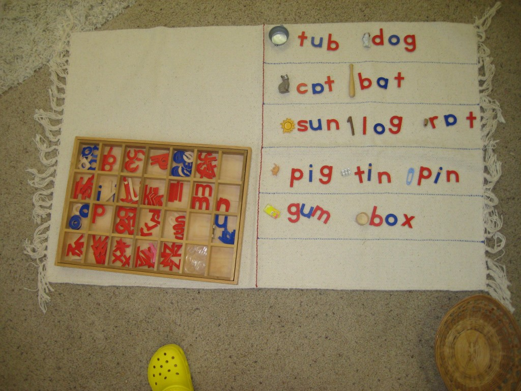 Building phonetic words